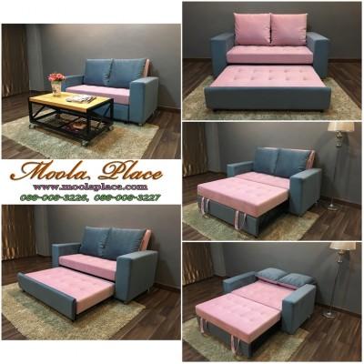 โซฟาปรับนอน รุ่น Comfort (คอมฟอร์ท ) ขนาด 2 ที่นั่ง 160 ซม.