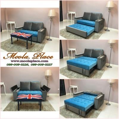 โซฟาปรับนอน ขนาด 2 ที่นั่ง รุ่น Comfort Plus (คอมฟอร์ท พลัส) ขนาด 2 ที่นั่ง 160 ซม.