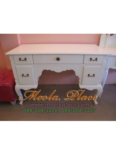 โต๊ะทำงานขาสิงห์ 5 ลิ้นชัก แกะลาย ขนาด 120  x 55 x 75 ซม.