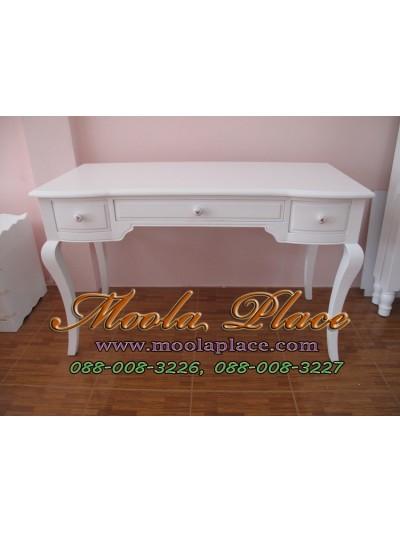 โต๊ะทำงานสไตล์วินเทจ 3 ลิ้นชัก ขนาด 120  x 50 x 75 ซม.