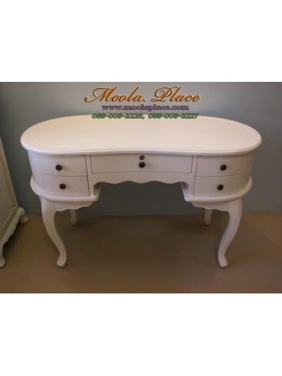 โต๊ะทำงานขาสิงห์ ทรงถั่ว ขนาด 120  x 55 x 75 ซม.