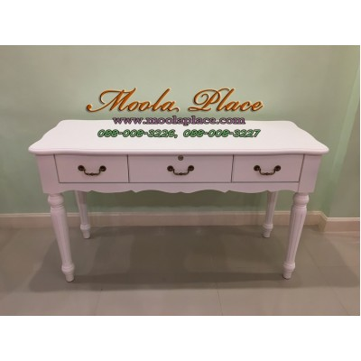 โต๊ะขากลึงตีร่องสวยหรู 3 ลิ้นชัก ขนาด 120 *50 สูง 75 ซม ลิ้นชักกลางใส่กุญแจ