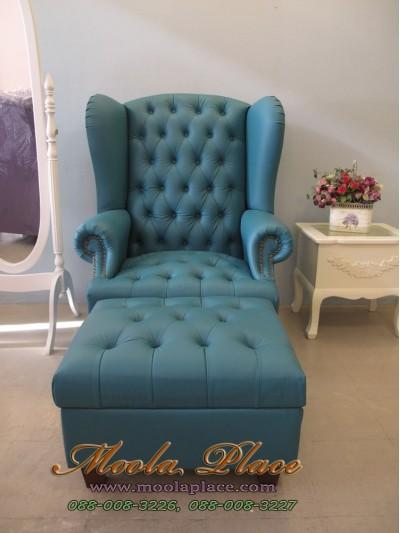 โซฟา Wing Chair สไตล์วินเทจ ขาไม้เหลี่ยมผลิตจาก หนัง PU พร้อมที่วางเท้า สามารถเปลี่ยนสีหนังได้