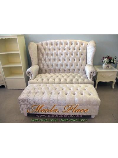 โซฟา Wing Chair สไตล์วินเทจ 2 ที่นั่ง ผลิตจากผ้ากำมะหยี่อย่างดี พร้อมที่วางเท้า ขนาด กว้าง 150  x ลึก 85 x สูง 110 สามารถเปลี่ยนสีและลายผ้าได้