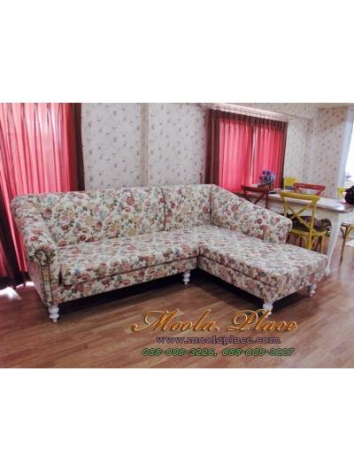 โซฟาวินเทจเข้ามุม (L-SHAPE) ขากลึง บุผ้าลายดอก ขนาด 220 ซม. ลูกค้าสามารถเลือกเปลี่ยนผ้าได้