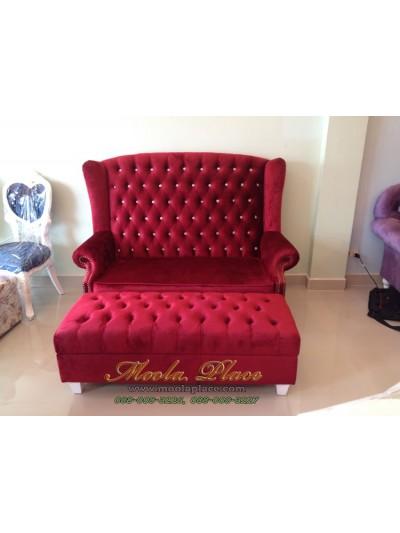 โซฟา Wing Chair 2 ที่นั่ง บุผ้ากำมะหยี่ พร้อมสตูลยาว ไม่รวมคริสตัล ขนาด กว้าง 150 ซ.ม. สามารถเปลี่ยนสีและลายผ้าได้