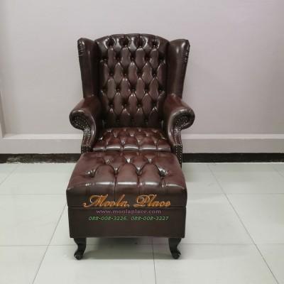 โซฟา Wing Chair 1 ที่นั่ง ขาสิงห์ พร้อมที่สตูลหนัง PU สามารถเปลี่ยนสีหนังหรือตัวผ้าได้