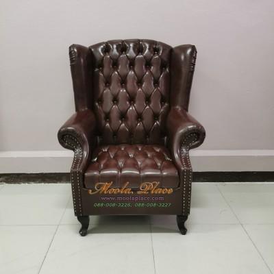โซฟา Wing Chair 1 ที่นั่ง ขาสิงห์ บุหนัง PU สามารถเปลี่ยนสีหนังหรือตัวผ้าได้