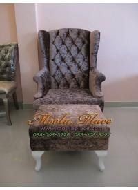 โซฟา Wing Chair ขาสิงห์ สไตล์วินเทจ บุผ้ากำมะหยี่ พร้อมที่วางเท้า