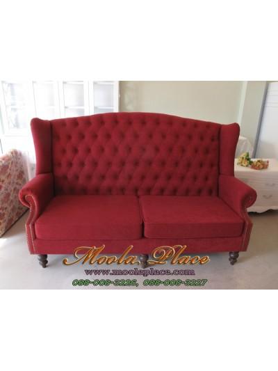 โซฟา Wing Chair ทรงนูน สไตล์วินเทจ ขนาด 180 ซม. ขากลึง หุ้มด้วยผ้ากำมะหยี่ (ตัวผ้ามีให้เลือกหลายเฉดสี)