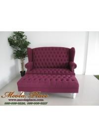 โซฟา Wing Chair สไตล์วินเทจ 2 ที่นั่ง ขากลึง ผลิตจากผ้ากำมะหยี่อย่างดี พร้อมที่วางเท้า ขนาด กว้าง 150  x ลึก 85 x สูง 110 สามารถเปลี่ยนสีและลายผ้าได้