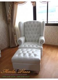 โซฟา Wing Chair สไตล์วินเทจ ผลิตจาก หนัง PU พร้อมที่วางเท้า สามารถเปลี่ยนสีหนังได้