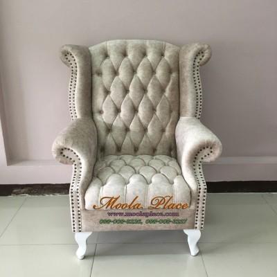 โซฟา Wing Chair 1 ที่นั่ง ปีกโค้ง ตอกหมุด ขาสิงห์ บุผ้ากำมะหยี่