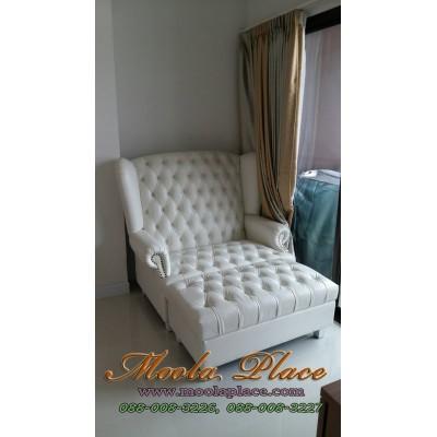 โซฟา Wing Chair สไตล์วินเทจ บุหนัง PU พร้อมที่วางเท้า ขนาด กว้าง 120  x ลึก 85 x สูง 110 สามารถเปลี่ยนสีและลายผ้าได้