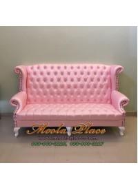 โซฟา Wing Chair ขนาด 180 ซม. ปีกโค้ง ขาสิงห์ ตอกหมุด สวยหรู