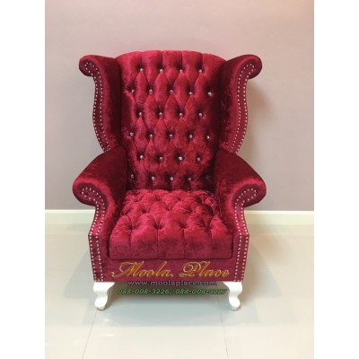 โซฟา Wing Chair 1 ที่นั่ง ปีกโค้ง ขาสิงห์สวยหรู