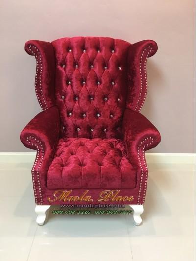 โซฟา Wing Chair 1 ที่นั่ง ปีกโค้ง ขาสิงห์ ตอกหมุดสวยหรู
