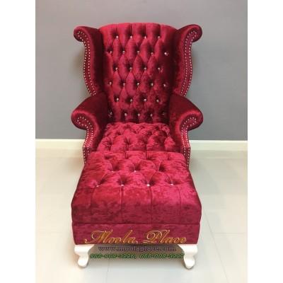 โซฟา Wing Chair 1 ที่นั่ง ปีกโค้ง ขาสิงห์สวยหรู พร้อมสตูลขาสิงห์ เข้าเซ็ท