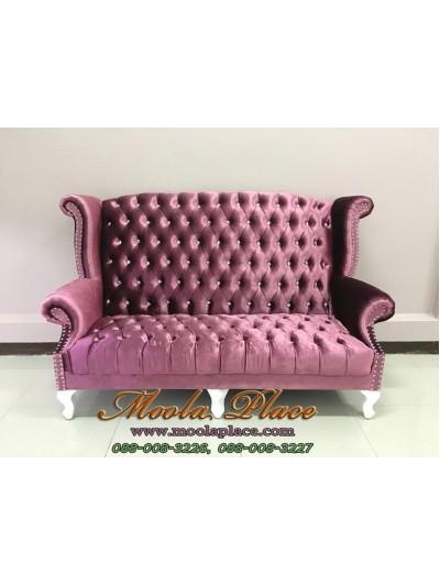 โซฟา Wing Chair ขนาด 180 ซม. ปีกโค้ง ขาสิงห์ บุผ้ากำมะหยี่ ตอกหมุด สวยหรู