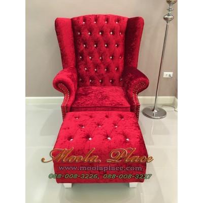 โซฟา Wing Chair 1 ที่นั่ง ขาไม้เหลี่ยม พร้อมที่สตูลวางเท้า บุผ้ากำมะหยี่ ราคาไม่รวมคริสตัล สามารถเปลี่ยนสีหนังหรือตัวผ้าได้