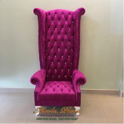 โซฟา Wing Chair ขนาด1 ที่นั่ง หลังสูง 170 ซม. ปีกโค้งตอกหมุด ขาสิงห์สวยหรู