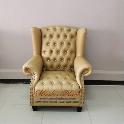 โซฟา Wing Chair 1 ที่นั่ง ขาไม้  บุหนัง PU ผ้าไหม  สามารถเปลี่ยนสีหนังหรือตัวผ้าได้