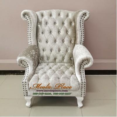โซฟา Wing Chair 1 ที่นั่ง ปีกโค้ง ขาสิงห์สวยหรู  บุผ้ากำมะหยี่