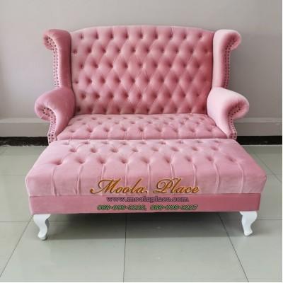 โซฟา Wing Chair ขนาด 150 ซม. ปีกโค้ง ขาสิงห์ ตอกหมุด สวยหรู พร้อมสตูลขาสิงห์ เข้าเซ็ท