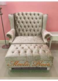 โซฟา Wing Chair บุผ้ากำมะหยี่ พร้อมที่วางเท้า ขนาด กว้าง 120  x ลึก 85 x สูง 110 สามารถเปลี่ยนสีและลายผ้าได้