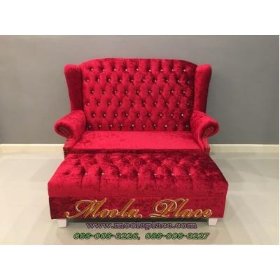 โซฟา Wing Chair 2 ที่นั่ง ขนาด 150 ซม บุผ้ากำมะหยี่ พร้อมสตูลยาว ไม่รวมคริสตัล ขนาด กว้าง 150  x ลึก 85 x สูง 110 สามารถเปลี่ยนสีและลายผ้าได้