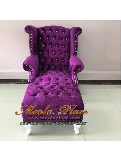 โซฟา Wing Chair 1 ที่นั่ง ปีกโค้ง ขาสิงห์  ตอกหมุด สวยหรู พร้อมสตูลขาสิงห์ เข้าเซ็ท