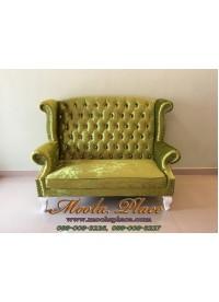 โซฟา Wing Chair ขนาด 150 ซม. ปีกโค้ง ที่นั่งเรียบ ขาสิงห์ ตอกหมุด สวยหรู