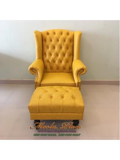 โซฟา Wing Chair 1 ที่นั่ง ขากลึง พร้อมที่สตูล บุหนัง