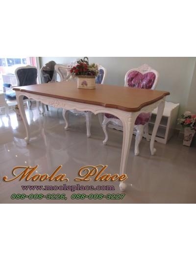 โต๊ะรับประทานอาหารแกะลายหลุยส์ ทำสีพ่นขาว Top ทำสีธรรมชาติ ขนาด 160 x 90 x 75 ซม.