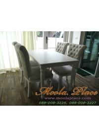 โต๊ะรับประทานอาหารขากลึง สีขาวสไตล์วินเทจ ขนาด 160 x 90 x 75 ซม.