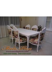 โต๊ะรับประทานอาหารแกะลายหลุยส์ ทำสีพ่นขาว ขนาด 160 x 90 x 75 ซม.