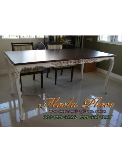 โต๊ะรับประทานอาหาร แกะสลักลายโคนขาและกุหลาบรอบโต๊ะ ขนาด 180 x 100 x 75  ซม.