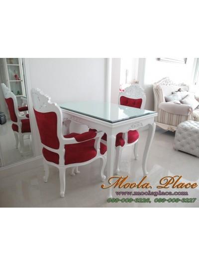 โต๊ะรับประทานขาสิงห์ แกะลายสไตล์หลุยส์วินเทจ ขนาด 120 x 70 x 75 - 80  ซม.