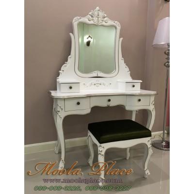 โต๊ะเครื่องแป้งหลุยส์ไม้สักทำสีขาวเดินเงิน ขนาด 120 x50 x75  ซม. พร้อมสตูลหลุยส์ขนาด 50x45x45 ซม.