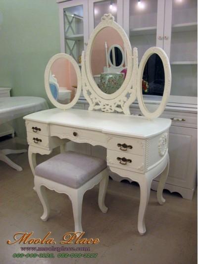 โต๊ะเครื่องแป้ง ขนาด 1.20 เมตร กระจกแกะลาย 3 บาน ด้านข้างและลิ้นชักโต๊ะแกะลาย พร้อมสตูลขาสิงห์