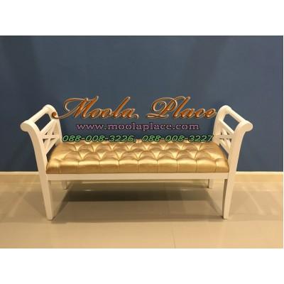 เก้าอี้ยาว/สตูลปลายเตียง กากบาด เย็บกระดุม ขนาด 140x40x70 ซม. สามารถเลือกเปลี่ยนผ้าหุ้มเบาะได้