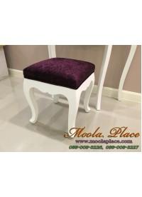 เก้าอี้สตูลขาสิงห์ สีขาว วินเทจ 40 x 40 x 45 ซ.ม. บุผ้ากำมะหยี่