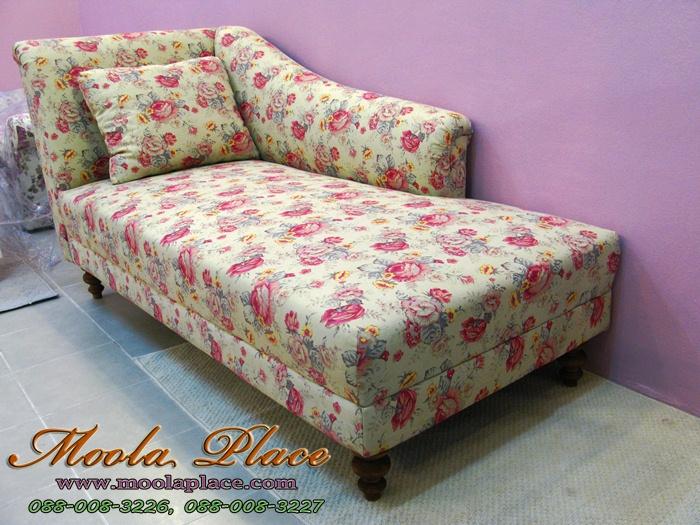 โซฟา Bed (Daybed) สไตล์วินเทจ ผ้าลายดอก
