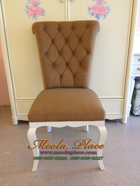 เก้าอี้วินเทจ แบบเก้าอี้สวยๆ เก้าอี้ทำร้านสปา เก้าอี้ขาสิงห์หลุยส์  สีขาว วินเทจ
