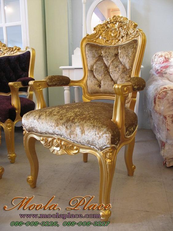 เก้าอี้สไตล์หลุยส์ แกะลายสวยงาม เก้าอี้หลุยส์ ไม้สัก 1 ที่นั่ง แกะลายสวยงาม ทำสีพ่นทอง บุผ้ากำมะหยี่