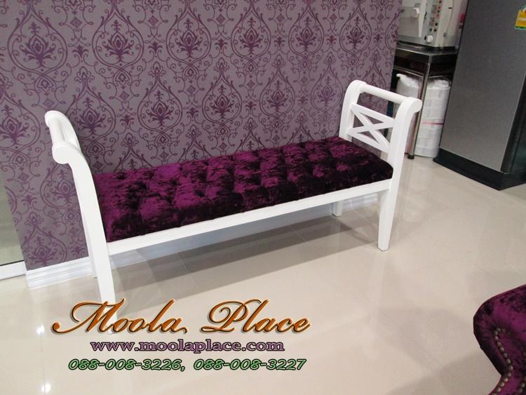 เก้าอี้ยาว/สตูลปลายเตียง หาแบบเก้าอี้วินเทจ