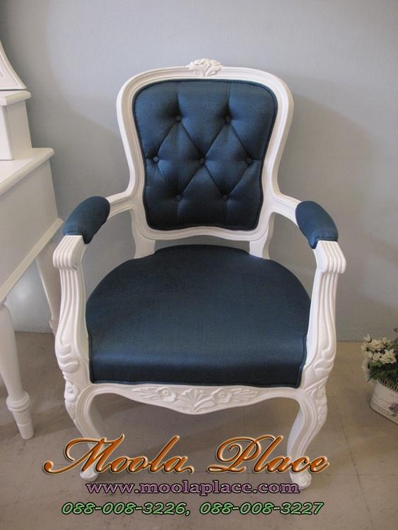 เก้าอี้หลุยส์พิกุล ไม้สัก 1 ที่นั่ง แกะลายสวยงาม บุผ้ากำมะหยี่