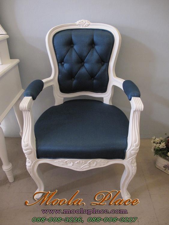 แบบเก้าอี้ทรงหลุยส์นำเข้ายุโรป