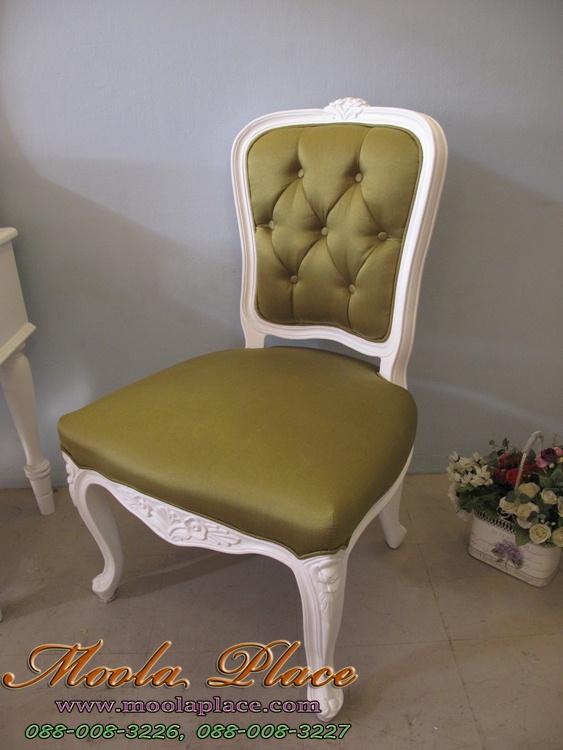 แบบเก้าอี้ทรงหลุยส์นำเข้าต่างประเทศ สินค้าราคาถูก