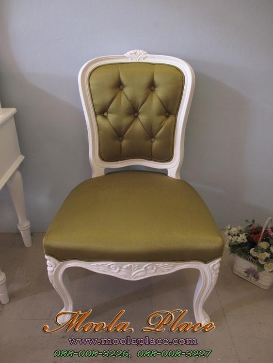chic vintage furniture ร้านขายเก้าอี้รับแขกหลุยส์